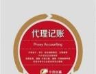 庐阳区荣城北苑附近注册商标专业网站建设找沈正勤会计