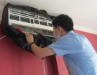 常熟祥和抓也维修各类家用电器,专业服务