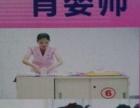 东莞常平育婴师培训去哪里?东坑忠信职校
