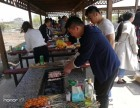 上海近郊一日游戶外燒烤場地奉賢野外燒烤奉賢戶外燒烤場地基地