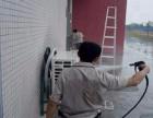 欢迎进入!海淀区志高空调安装+海淀区志高空调移机维修统一电话
