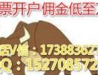 唐山地区炒股开户股票买卖手续费较低多少,当前多少?