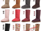 批发5815羊皮毛一体雪地靴女高筒靴子冬保暖长靴女靴长筒女鞋代发