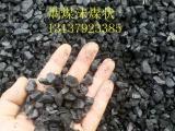 供应高热里烟煤 沫煤 粉状煤