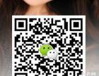 香港公司注册 商标注册 网站建设 样本画册设计