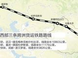 安徽合肥中欧铁路双清包税专线UPS派送到门速度是海运的4-5