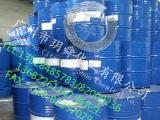 优势供应(一异丙醇胺)陶氏原装进口