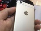 新换原装壳 iPhone6S 64G 港版