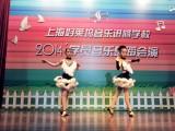 學現代舞 現代舞培訓-上海好萊塢音樂學校
