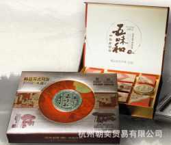 精品苏月 2013广式苏式杭式中秋月饼礼盒团购批发 正宗五味和月饼
