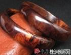 重庆市奉节海南黄花梨哪里可以出手