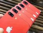 二手苹果7代plus128G大红色成色嘎嘎棒欢迎带走可分期