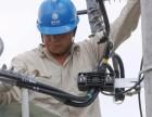 苏州安监局操作证电焊工上岗证焊工证