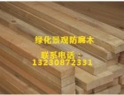 秦皇岛杉木杆 大量出售 回收新旧杉木杆 木方