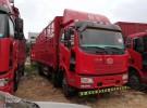 一汽解放解放J6P载货车原车原版实图手续齐全2年5万公里18万