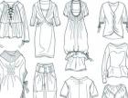 合肥服装设计精品班培训教程 立体裁剪 服装制版