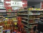 海沧新阳超市转让