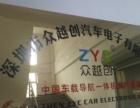 ZYC 安卓导航批发