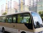 甘肃康桥旅行社有限公司加盟 旅游/票务