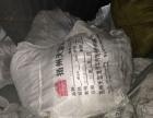 出售废袋子(大蛇皮包) 回收各种废品