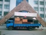 杭州到深圳貨運專線 發大件物流公司