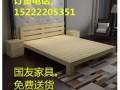 全新松木双人床带垫子,低价卖,免费送货+安装