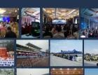 成都高清摄影摄像晚会年会宴会商展会议宣传片
