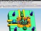 重庆第一模具设计,数控编程,产品设计,CATIA。