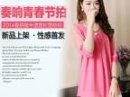2014夏装新款中袖圆领打底衫韩版蕾丝衫小衫女式雪纺衫上衣