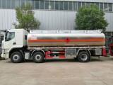 安庆厂家直销流动加油车铝合金油罐车