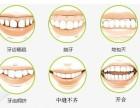 湛江珠江口腔医院牙齿矫正后护理