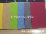 迷宫图PU,汇丰盛皮革,专业生产手机皮套革,IPAD套革批发及零