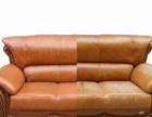 专业沙发维修、沙发翻新、沙发养护价格低服务包您满意