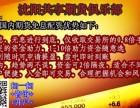 辽宁正规本地期货配资股票配资公司