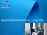 高强工业聚酯纤维浴帘布料、浴帘防水面料、