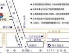 深圳市环境较好的全托幼儿园2018年推荐富源幼儿园