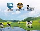 上海奶浆店加盟哪家好