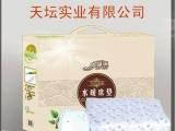 销售保健水暖毯 老人专用水暖毯 无辐射水暖毯