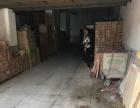 石亭镇,北星工业园,工厂必备地段