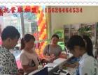 潍坊小学托管班连锁加盟 汽车用品5-10万元