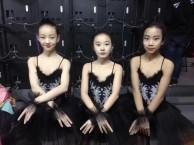 方庄周围中国舞爵士舞韩舞街舞培训