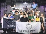 大庆学DJ打碟喊麦DJMC电音培训中心