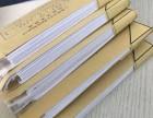 浦东区代理记账兼职会计财务交接变更股权税务登记工商年检