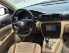 大众帕萨特2003款 帕萨特 2.0 手动 舒适版 个人转大众轿