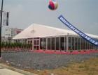南京德国大棚出租丨展览篷房搭建 欧式篷房出租 展览篷房