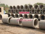 青州污水水管道-专业的污水水管道火热供应中