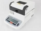 烘干法检测纸板的含水率 纸箱的含水量 纸制品水分含量的检测