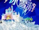 佟二堡皮草城直通车11.12日99元/2人
