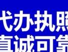 重庆专业公司注册,代理记账,年检,审核等,效率高