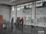 徐州专业地毯沙发清洗--家庭单位保洁--外墙玻璃清洗!